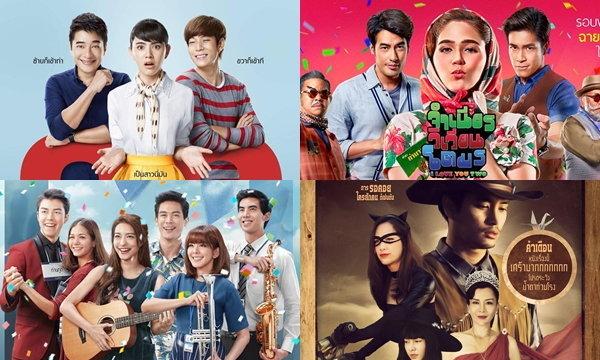 โปรแกรมหนังไทย