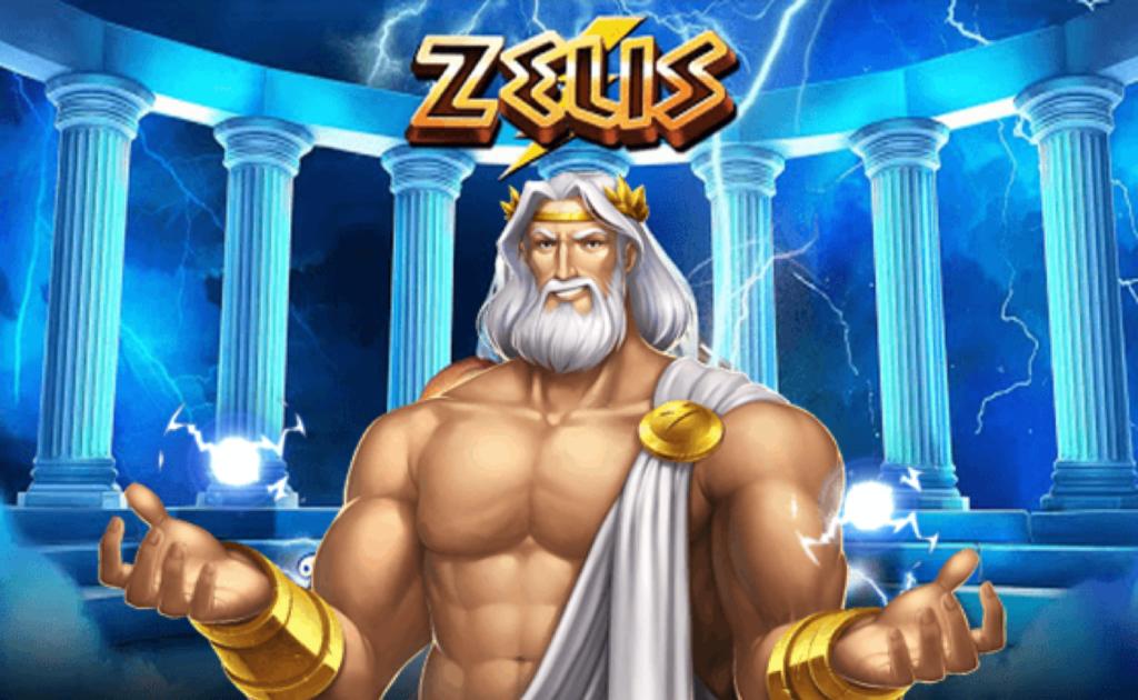 รีวิวสล็อต Zeus